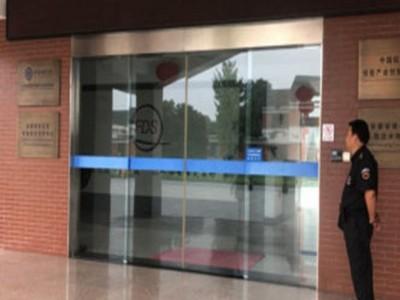 突然嚴密監控!中國中科院爆近百核安科學家集體辭職