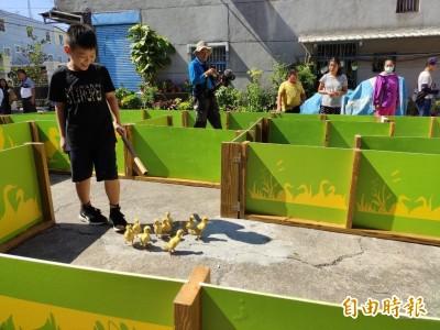 阿蓮崙港社區辦農村奧運 主題都是鴨鴨
