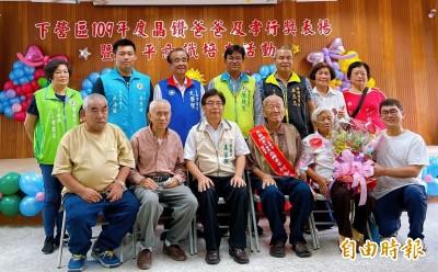 台南下營表揚12位晶鑽爸爸 孝行獎得獎人謝雅雯細心照顧百歲公公