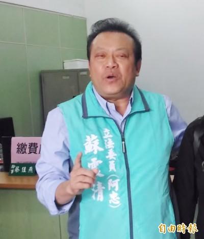 立委蘇震清因案遭檢調搜索 下屆屏東縣長選情添變數