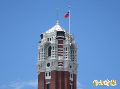 李登輝辭世》蔡總統決定 提前今午起各機關下半旗悼念3日