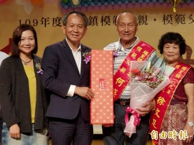 埔里鎮公所舉辦模範父、母親表揚,夫妻檔同台受獎