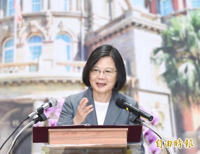 國家人權委員會揭牌 蔡英文期許:延續人權關懷、做國家良心