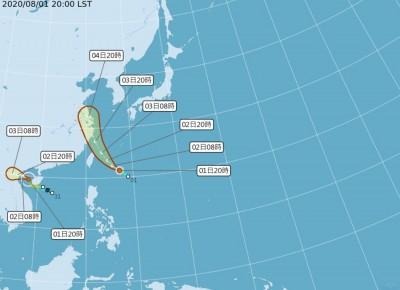 來了!輕颱「哈格比」生成 3日最接近台灣