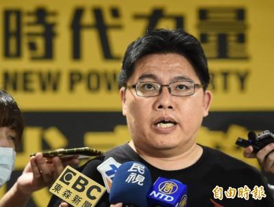 徐永明涉賄遭聲押 時力推選邱顯智代理黨主席