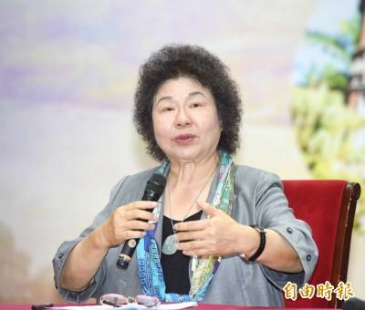 監察院長陳菊:這是我最後工作、最後公職
