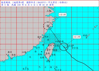 「哈格比」暴風圈已進入台灣東北部海面 有稍增強趨勢