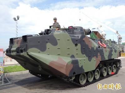 美陸戰隊訓練死傷意外  軍方下令AAV7全數停訓待檢