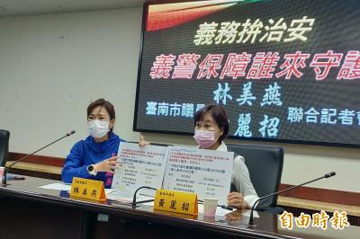 慘!台南義警1年保費400元 保險公司年年虧損不願承保