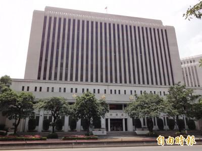 路透:廠商套利新台幣  台灣央行金檢5外銀