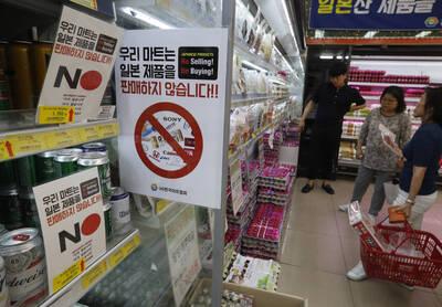 南韓調查:仍有75%南韓人在抵制日貨 50歲族群居多