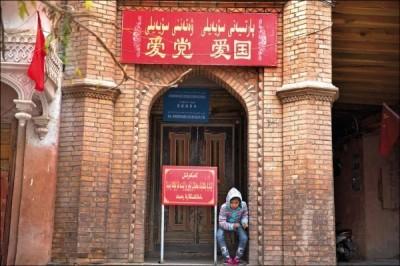 文化清洗!中國強拆新疆清真寺改建公廁