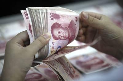 中國體彩史上最大棄獎!大樂透逾1.5億彩金無人兌領充公