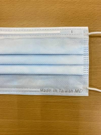 請認明「MD」和「MIT」 口罩雙鋼印樣式曝光!