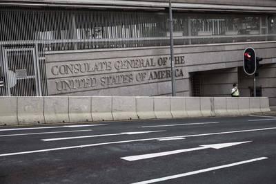 美國出售駐港澳總領事館宿舍 謝金河:撤出的重要訊號