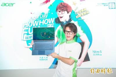 Apple閃邊站!這家台灣筆電品牌壓倒性榮獲德國人最愛