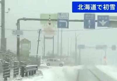 比去年早17天!  「日本最北」降初雪