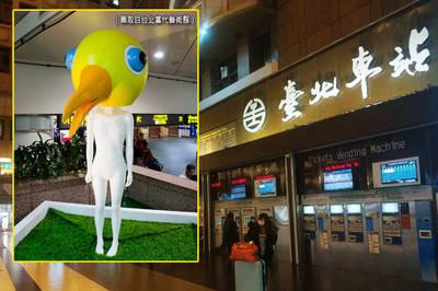 台北車站鳥人7月退休 網驚喊移民了