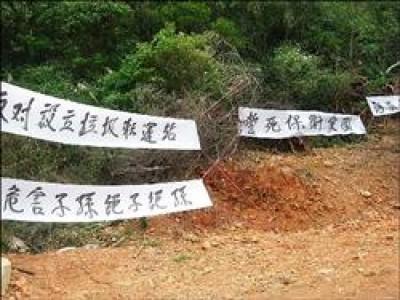 新竹縣湖口垃圾轉運站正在辦理規劃設計,附近村民擔心污染環境,現場拉白布條抗議要求撤離。(記者廖雪茹攝)