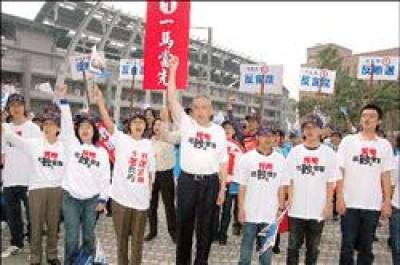 國民黨立委候選人吳敦義(右四)則著影射某家族的T恤反制。(記者林明宏攝)<br>