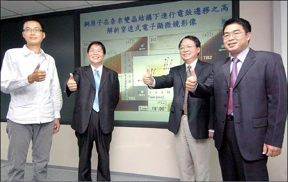 研究團隊吳文偉(右起)、陳力俊、廖建能、陳冠嘉等人首度發現銅原子在晶界的擴散行為會受到奈米雙晶結構的影響產生遲滯現象,相關研究成果並榮登《科學》期刊上。<br>(記者廖振輝攝)