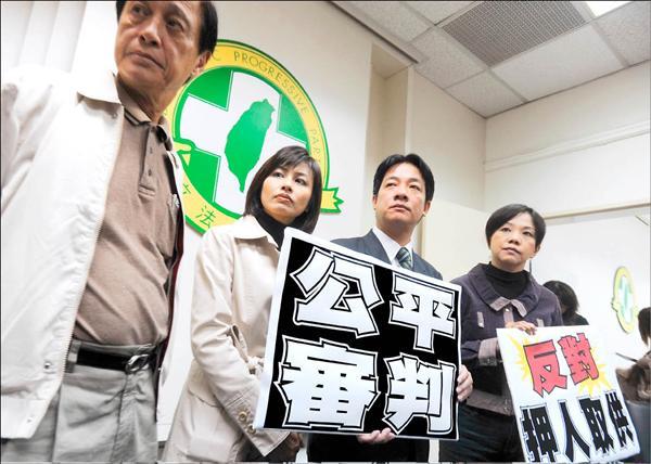 民進黨立院黨團表示,若沒有證據而收押陳水扁、押人取供,對司法、社會及民進黨都是傷害。(記者王藝菘攝)