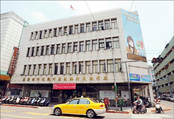 板橋行政執行處爆發浮報績效獎金案,檢調昨天傳喚行政執行官等6人到案說明。(記者王藝菘攝)