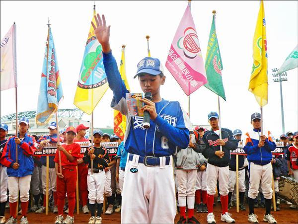 高雄市復興國小少棒隊連續4年到台東參加紅葉盃,三壘手吳尚聿獲邀代表全體運動員宣誓。(記者黃明堂攝)