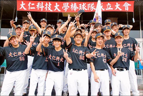 大仁科大成立屏東縣第一支大學棒球隊,計畫三年內進軍甲組聯賽。(記者侯千絹攝)