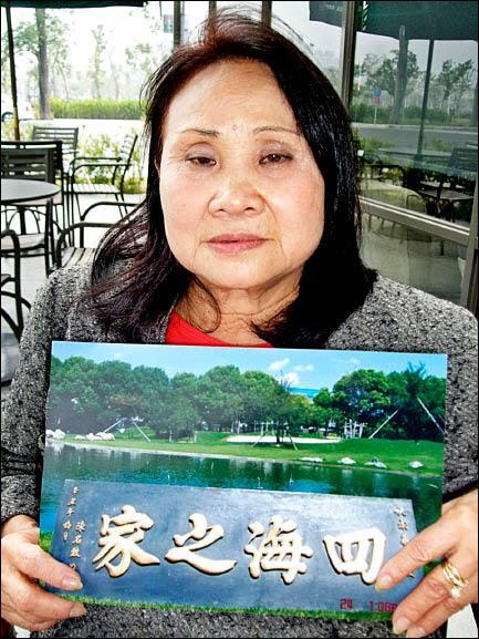 董玲娥經4年奔走,為四海之家歷史建築紀念公園催生。 (記者葛祐豪攝)