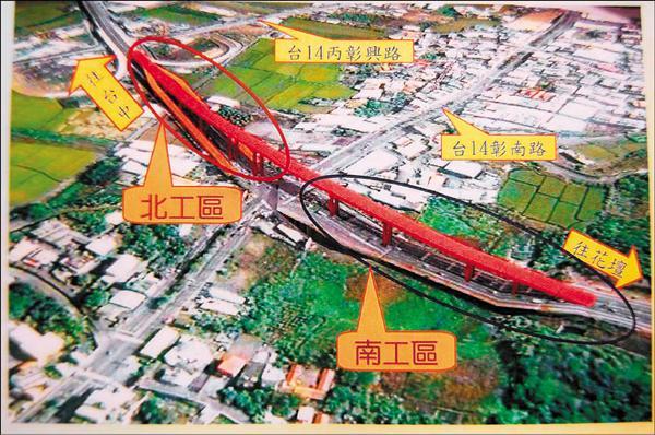 彰化市東外環銜接中彰快速公路高架橋,未來將分南北兩段施工,部分路段將封閉,施工單位呼籲用路人屆時配合改道。(記者蔡文正攝)