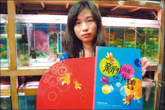 陳玥呈家裡經營水族館,家人鼓勵她「小蝦米對抗大鯨魚」。(記者黃良傑攝)