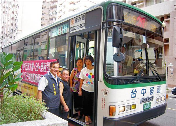 在市議員楊正中(左一)及民眾爭取下,28路公車7月1日正式上路。(記者張菁雅攝)
