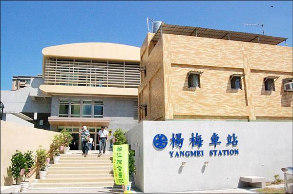 台鐵楊梅新站昨天啟用。(記者沈繼昌攝)