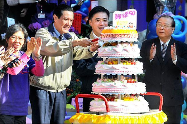 總統馬英九(左二)與台北市長郝龍斌(左三)昨日出席北市興德國小五十周年校慶活動,切下校慶大蛋糕。左一為興德國小校長洪瑾瑜。(記者廖振輝攝)