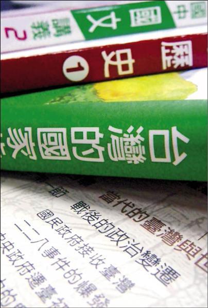 教育部通函各級學校及國立編譯館,要求教科書中一律使用「臺灣」。(記者鹿俊為攝)