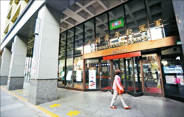 位於台北市精華地段民生東路、松江路口的志清大樓,是救國團的總部。(記者羅沛德攝)