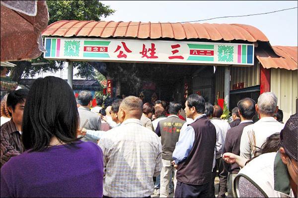 虎尾鎮三姓公廟是全國唯一的二二八罹難者紀念廟。(記者林國賢攝)