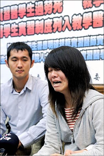 疑因過勞猝死的成大醫院實習醫師林彥廷的妹妹林妤珊(右)昨日召開記者會,泣訴實習醫師工作制度害死哥哥。(記者朱沛雄攝)