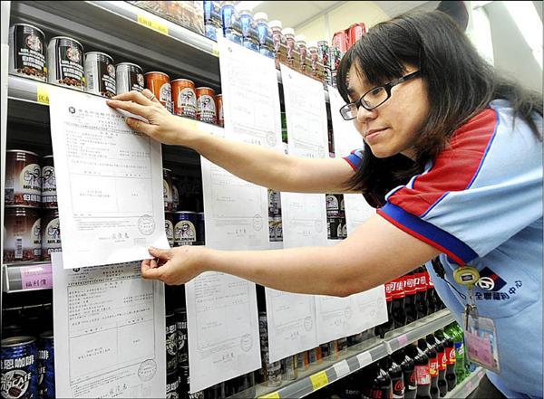 為確保消費者食品採購安全,全聯福利中心昨日主動張貼食品供貨廠商的檢驗報告。(記者方賓照攝)