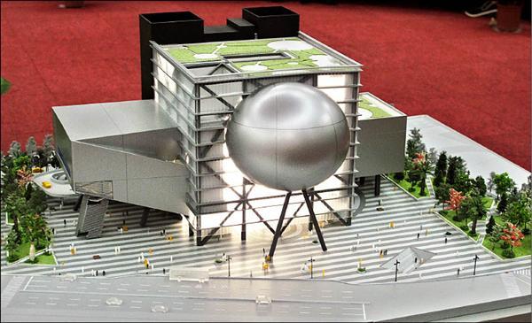 台北市政府計畫於士林夜市旁興建台北藝術中心,設計圖日前曝光,被網友戲稱為「皮蛋豆腐」。(記者林相美攝)