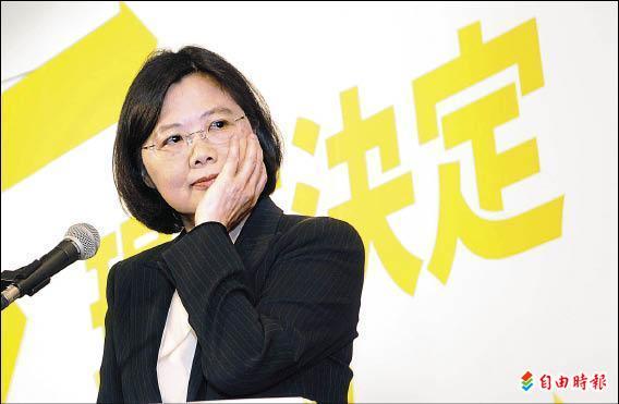 蔡英文競選官方網站iing.tw昨天正式開站,並將拿個人物品拍賣,來籌措競選經費。(記者張嘉明攝)