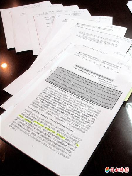 票選最高法院院長行動聯盟連署書,目前有518位法官簽字連署,願連署的法官越來越多。(記者侯柏青攝)