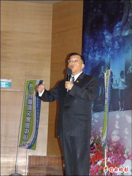 台灣民政府秘書長林志昇,對台灣主權定位,別有主張。(記者孟慶慈攝)
