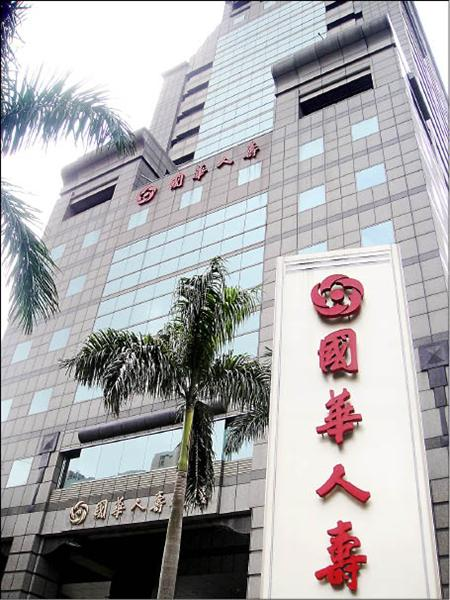 國華人壽標售案終於拍板,由全球人壽以安定基金賠付883.68億元得標,創下政府最高賠付金額。(資料照)