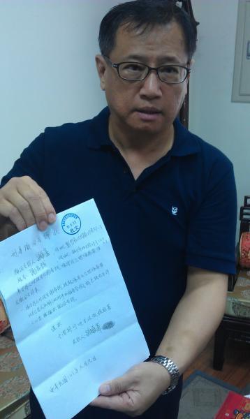 新竹市國民黨籍議員謝希誠9月間酒後開車回家,被新竹地方法院依不能安全駕駛動力交通工具罪判處罰金9萬元。(記者王錦義攝)