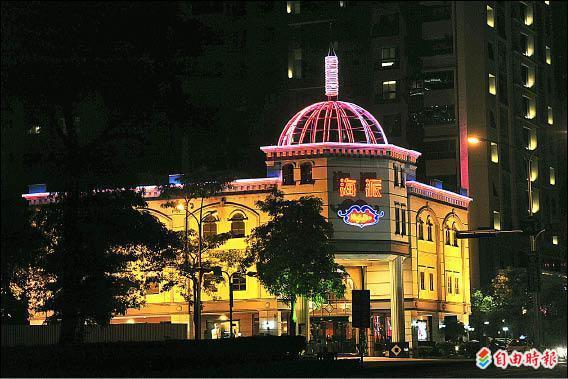海派系列豪華酒店曾是酒客的朝聖點。(資料照,記者廖耀東攝)