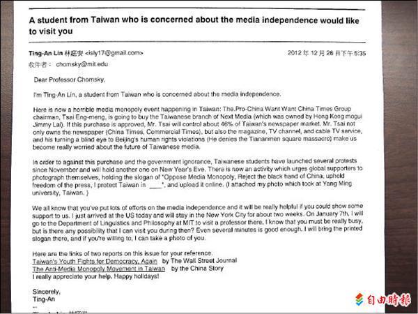陽明大學研究生林庭安出示寫給Chomsky教授的電子郵件列印文本,說明反媒體壟斷緣由。(記者劉力仁攝)