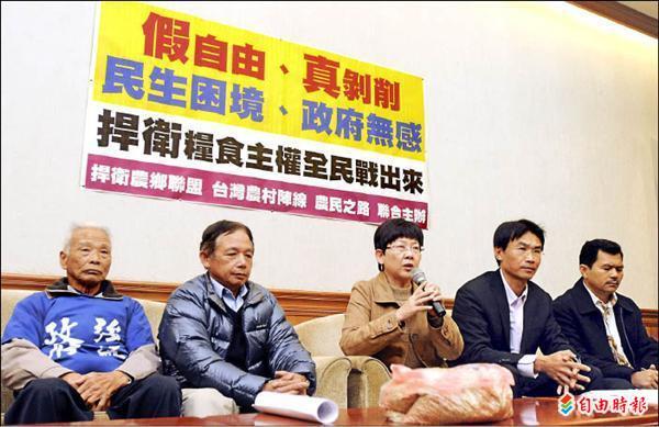 八三○項中國農產品將開放進口,昨天農團、學界及消費者團體在立法院召開記者會齊聲宣布,二月三日千人上凱道抗議。(記者王藝菘攝)