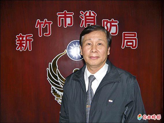 廖茂為接任消防局長。(記者蔡彰盛攝)